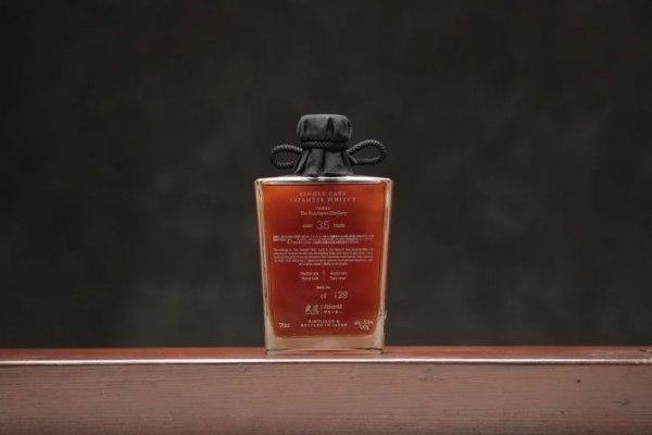 Dekadentni japanski viski inspirisan borilačkim veštinama