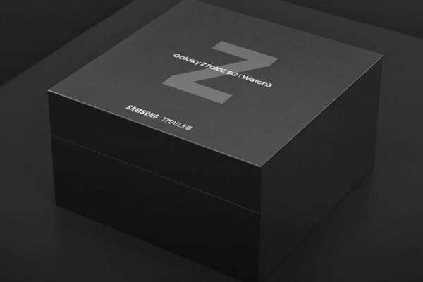Samsung predstavlja novo specijalno izdanje Galaxy Z Fold 2 modela