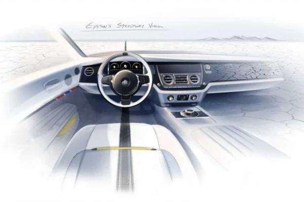 Rolls Royce predstavlja nove modele specijalnog izdanja