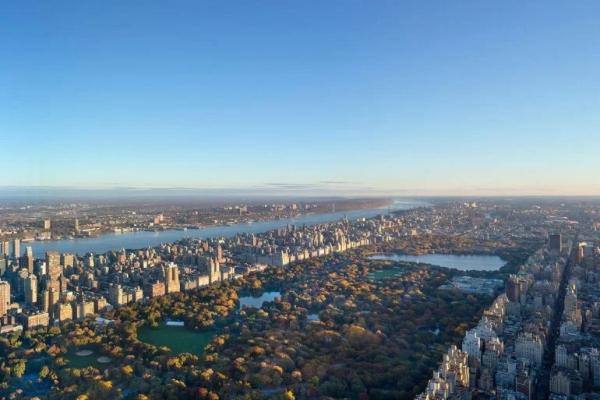 Saudijski milijarder prodaje najskuplji stan Njujorka