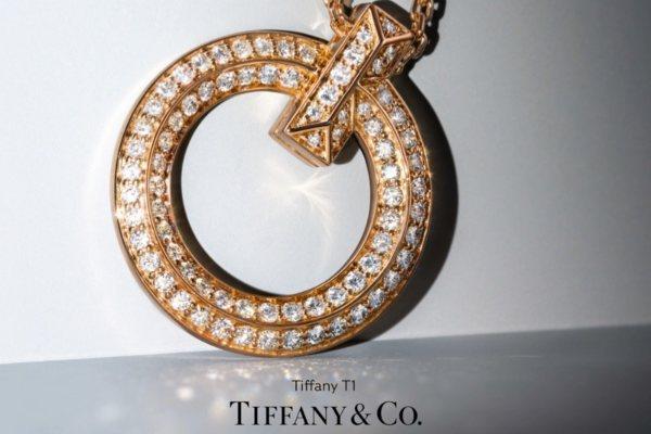 Anya Taylor-Joy je novo lice kolekcije nakita Tiffany & Co. Tiffany T1