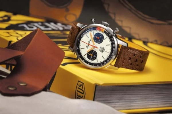 Novi Breitling časovnik specijalnog izdanja