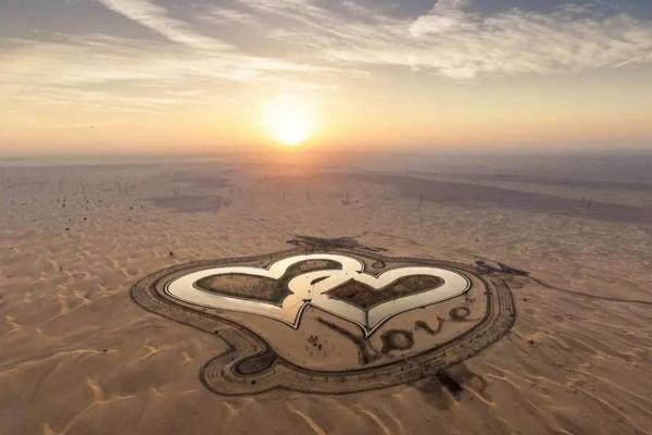 Oaza ljubavi u srcu pustinje