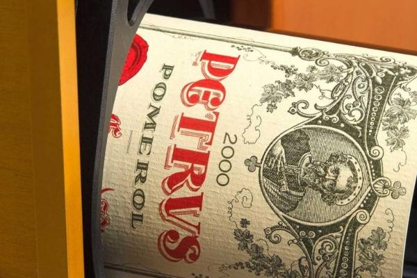 Uživajte u čaši vina iz SVEMIRA