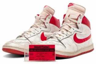 Nike Air Ships koje je nosio Majkl Džordan mogle bi postati najskuplje patike ikada